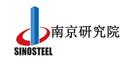 中钢集团南京新材料研究院有限公司